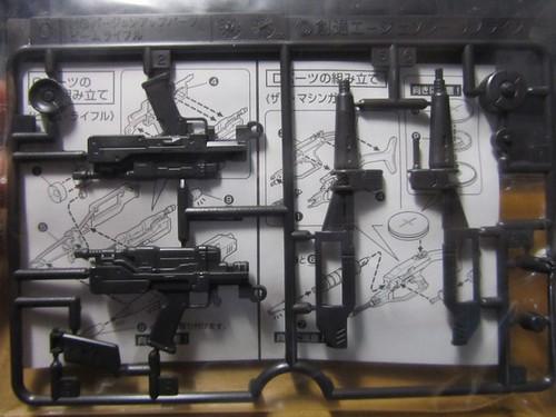 贈品-小槍1