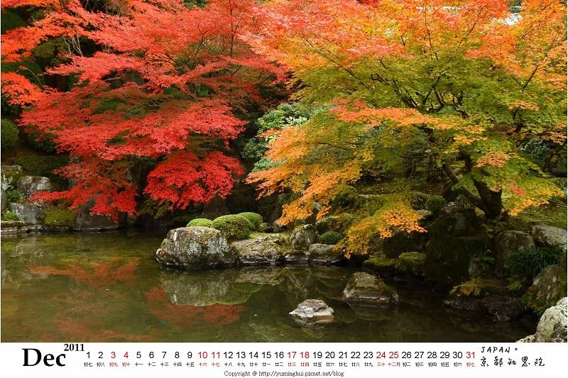 京都 12月