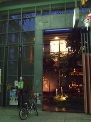 尾道 バルらぱん 画像 6