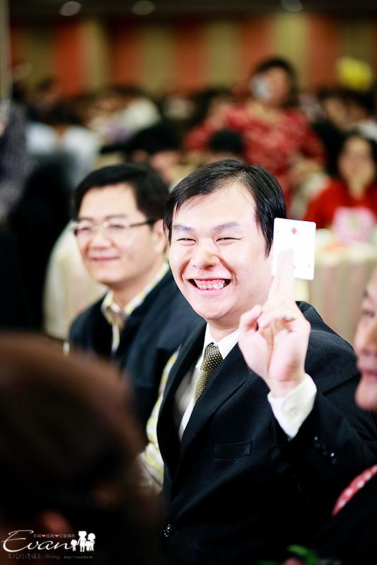 [婚禮攝影] 羿勳與紓帆婚禮全紀錄_227