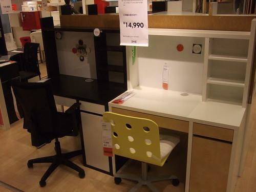 IKEA 20101213
