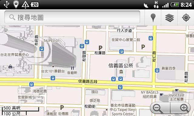 Google Map 5.0
