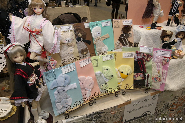 DollsParty24-DSC_9878