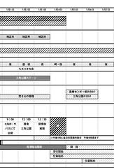 41_越冬冊子-7