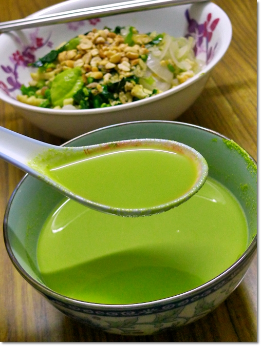 Green Tea Soup