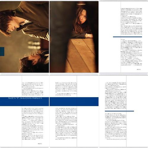 App - SPEC magazine 2