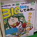 ComicMarket79-DSC_0408