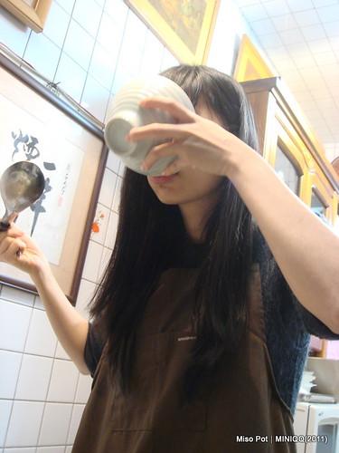 20110102 Miso Pot_06