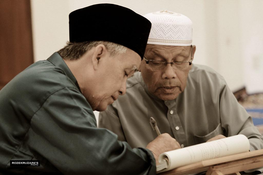 Hazawi & Teh Hamizah