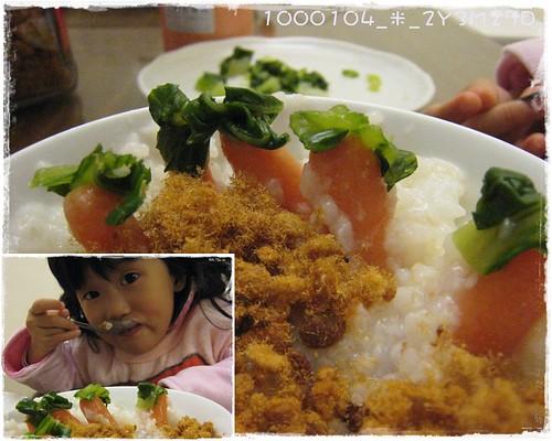 蘿蔔飯.jpg