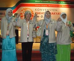with the women leaders of Pakatan Rakyat