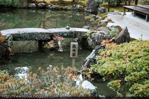 Ginkaku-ji 銀閣寺 - Bunkei Bashi (Bridge Between Worlds)