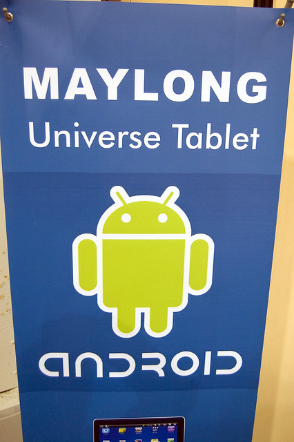 Maylong Universe Tablet