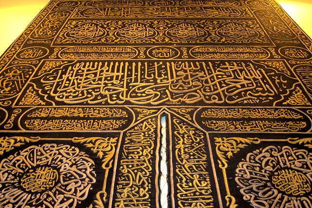 The Kaabah Door Cover