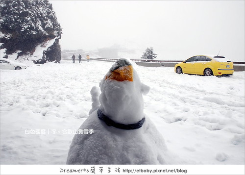 雪人看廣場