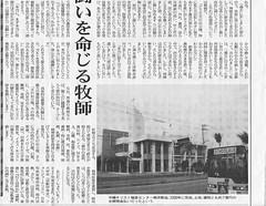 週刊仏教タイムス2011年(平成23年1月13日第2427号)2