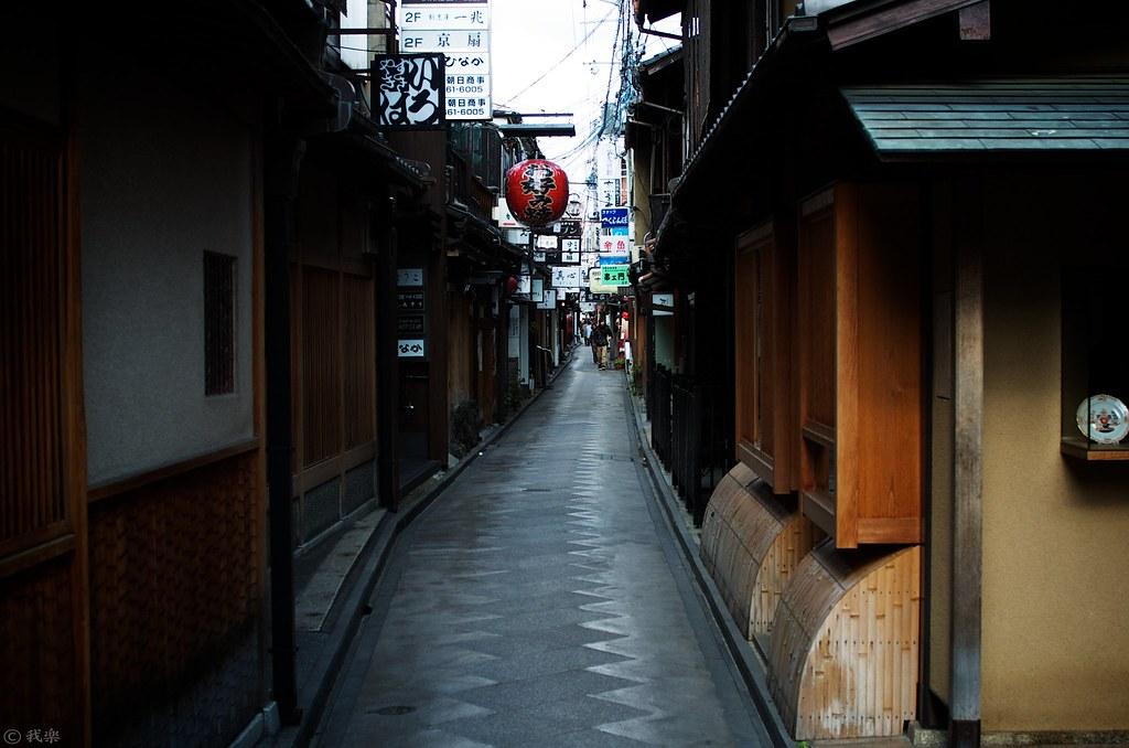 Pontochō, Kyoto 35mm
