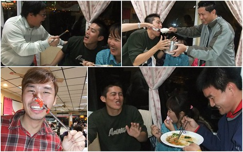 0123TBG一新羊肉+大岡山泡茶2