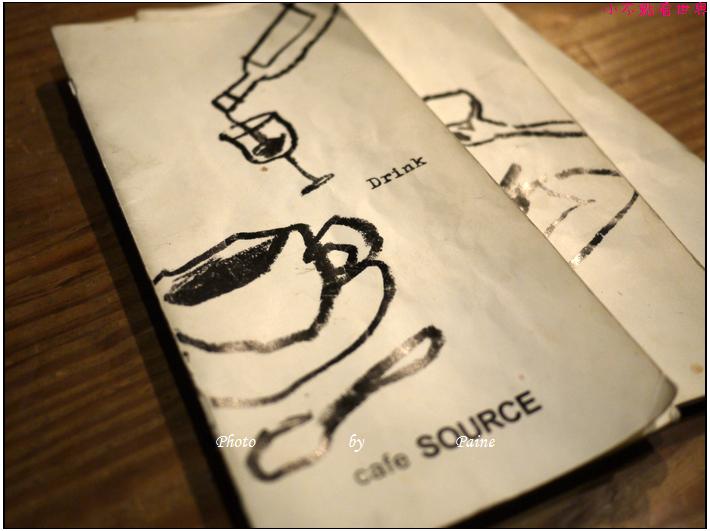 鳥取カフェソースCafe Source (6).JPG