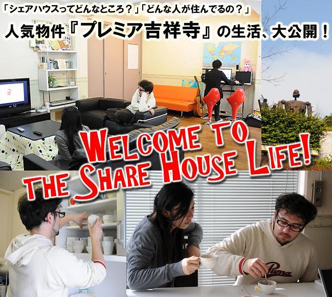 accommodation tokyo ? Oakhouse Tokyo ?