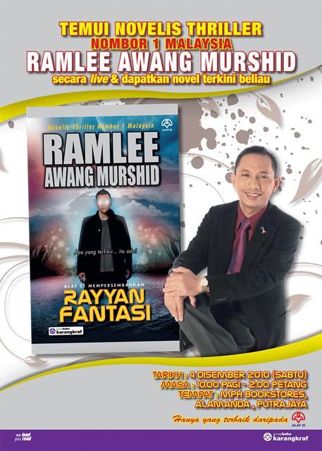 Poster Rayyan Fantasi