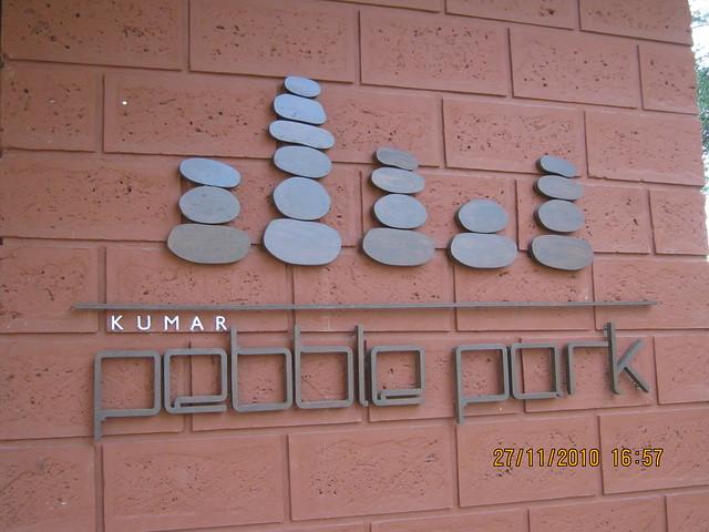 Visit to Kumar Pebble Park, Handewadi, Hadapsar Pune-IMG_4243