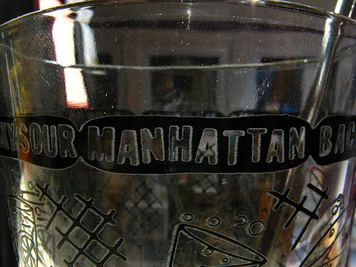Manhattan Shaker