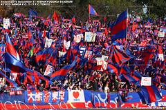 FC東京ゴール裏 西京極スタジアム