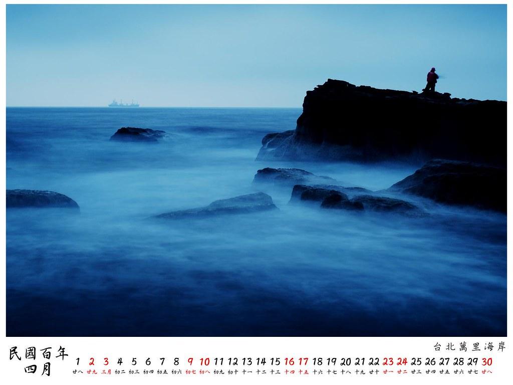 2011 桌曆2 4月