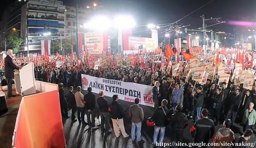 communist greece