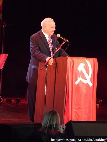 communist v10