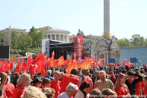 communist v18