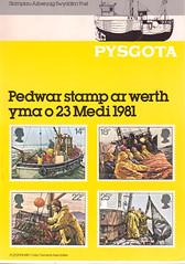 1981 PL(P)2908W