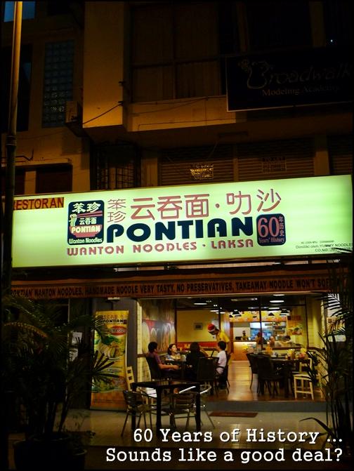 Pontian Wantan Mee @ SS15