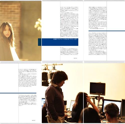 App - SPEC magazine 5