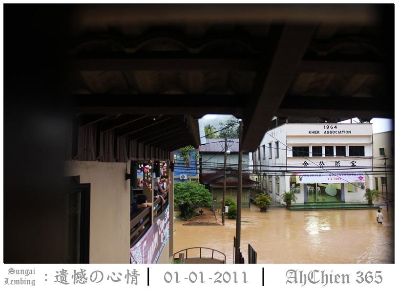 Sungai Lembing : 遗憾の心情