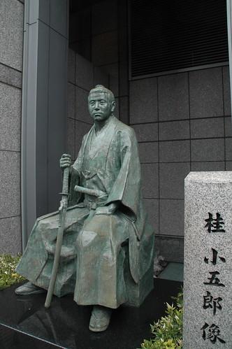 長州藩士 桂小五郎銅像