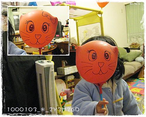 氣球貓.jpg