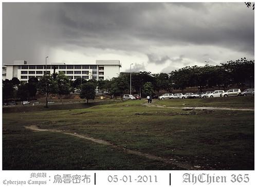 MMU Cyberjaya Campus : 烏雲密布