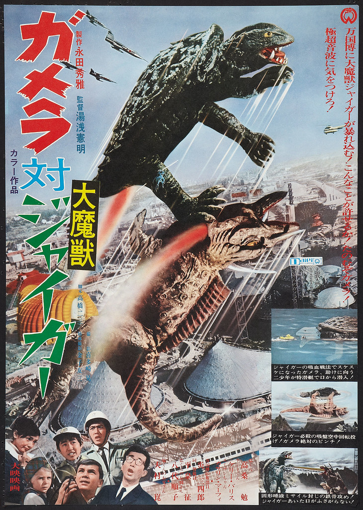 Gamera vs. Jiger (Daiei, 1970)