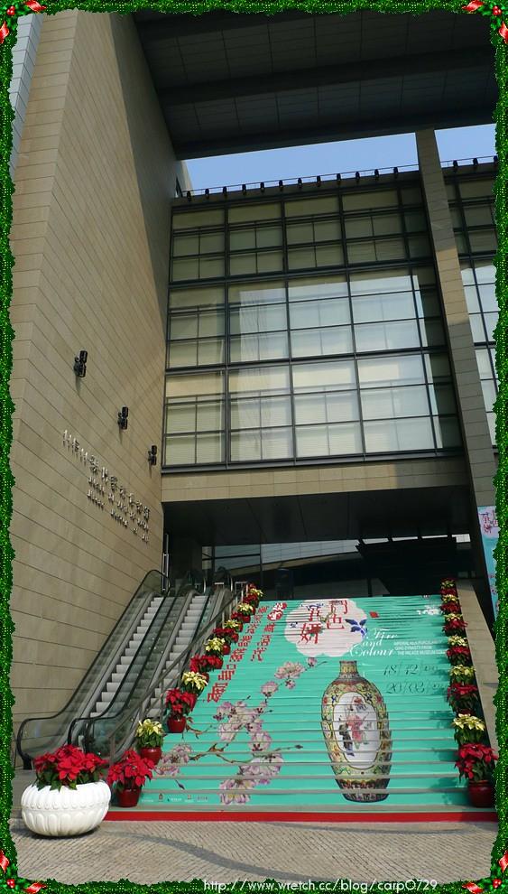 【澳門】澳門文化局、澳門回歸賀禮陳列館、星海茶餐室