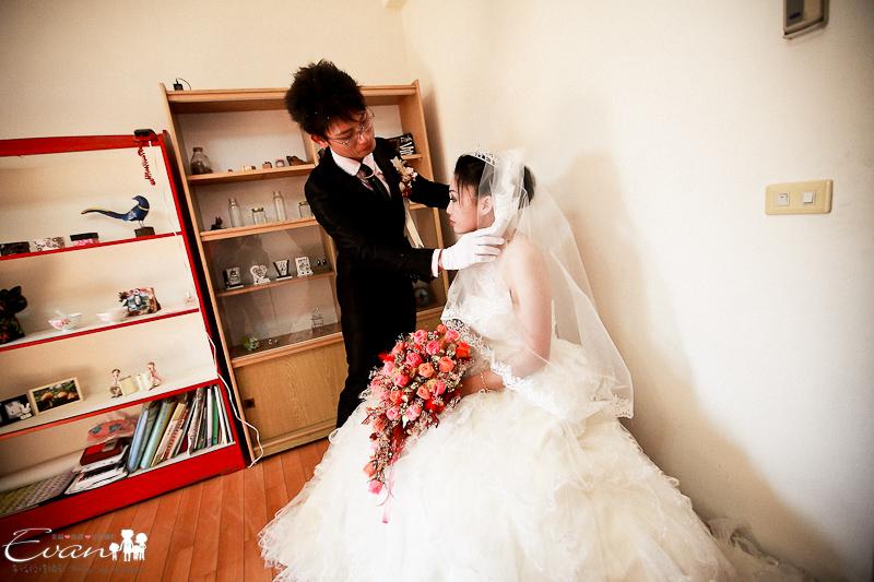 [婚禮攝影]哲銘&玫婷 婚禮全紀錄_245