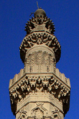 climax [original] (ahmed yahia enab) Tags: building art history monument stone architecture worship minaret islam details faith religion egypt engineering cairo ornament sultan  muqarnas    aldin       sayf    inal       alashraf     alzahry