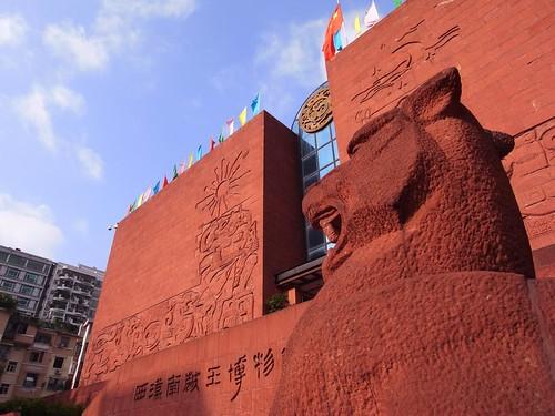廣州2010 - 西漢南越王博物館 (3)