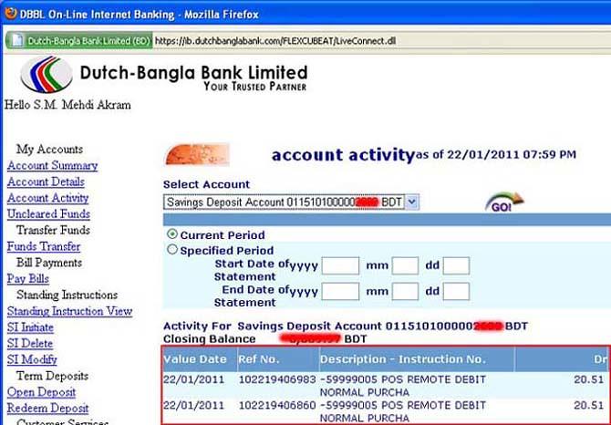 DBBL Internet Banking Status আপনার মোবাইলে রিচার্জ করুন ডাচ্-বাংলা ব্যংকের কার্ডের মাধ্যমে