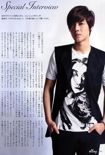 Kim Hyun Joong Haru Hana Japanese Magazine Vol.003 hh4