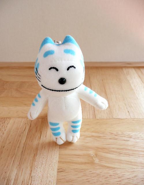 merrycat