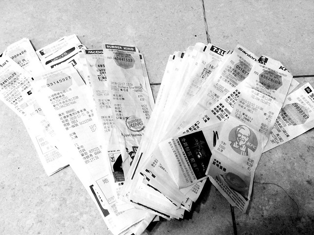 今天產生的新廢紙