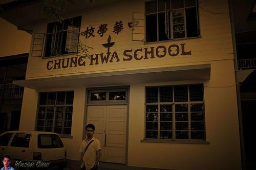 SRB_Chung_Hwa_0015