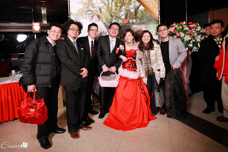 [婚禮紀錄]紀凱與惠玉 婚禮喜宴紀錄-171